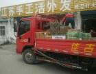 盱眙手工活加工,打火机加工厂在淮安