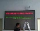 专业安装视频监控,LED广告屏