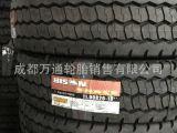 拜森全钢丝轮胎/批发零售