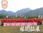 深圳哪里有能调动团队的气氛的部门团队建设活动推荐