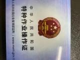 广州学成教育考电工证靠谱不 校区地址
