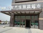 米超梦工厂社区新零售门店加盟