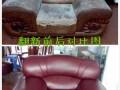 全长沙沙发翻新维修换皮换布,上油保养和护理