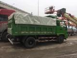北京渣土消納證辦理公司朝陽區裝修垃圾清運建筑渣土運輸