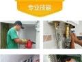 覃塘专业上门精修空调 洗衣机 热水器 冰箱电视机等