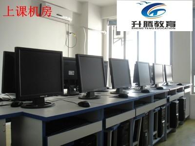 快速电脑培训学校哪里好,包教包会,学会为止