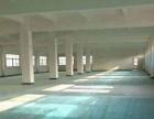 横栏新茂工业区楼上1400平带地坪漆厂房