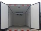唐山冷藏车长安厂家直销 药品冷藏车 冷藏冷冻运输车