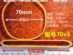 越南工厂直销强力橡皮筋橡胶圈牛皮筋弹簧批发加宽长工业直径7cm