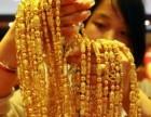 苏州黄金首饰回收闲置黄金手镯回收