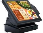 南昌餐饮系统,餐饮点餐软件,点菜宝厨房打印机