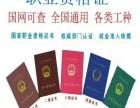 北京电工证怎么考?北京电工证哪里报名考试?