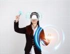 幻享VR主题公园的经营模式是什么