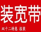 广州长城宽带光纤办理 独享宽带 游戏专用