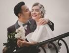 滨州婚纱照哪里拍的好?