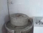 80cm石磨,可磨糍可做茶几