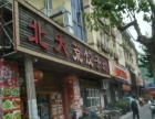 杨浦区 隆昌路地铁站 350平餐饮旺铺转让 有执照