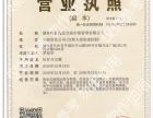 湘商微交易运营中心 西瑞大宗招商