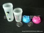 厂家批发塑料水杯 塑料摇摇杯 奶昔摇摇杯