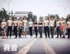 北京赛普健身教练培训基地