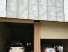 临江镇梧峰村广行建材城有两卡店面共计300方