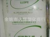 注塑级LLDPE,DNDA-8320,镇海炼化