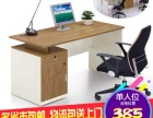 特价办公桌批量出售仅385价格实惠还可定做颜色