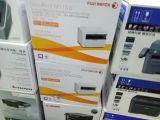 施乐M115b激光打印复印扫描一体机济南市内送货上门