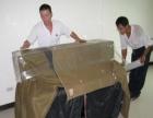 专业搬运钢琴、设备、拆装家具、空调移机、长短途运输