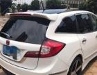 本田杰德2014款 1.8 自动 5座舒适精英型 精品车况 支持