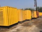 青岛胶州发电机出租热线本地区价格优惠