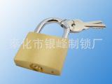 供应五金锁具,电力统开锁,通开钥匙表箱锁,铜芯铜钩全铜挂锁