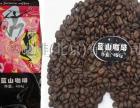 仙度氏咖啡招商加盟