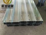 天津祥潤熱鍍鋅C型鋼光伏支架C型鋼Q235多種規格加工定制