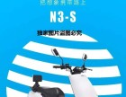 深圳沙井9成新8成新二手电动车便宜大甩卖!