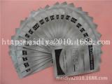 厂家批发供应打印机清洁卡 打印机清洗卡 打印机清洁卡