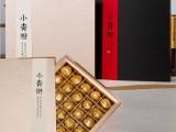 义统茶叶包装原生态纸盒小青柑柠檬红茶25格茶叶包装定制批发