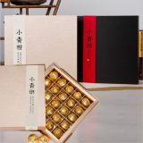 广州义统包装原生态纸盒小青柑柠檬红茶25格茶叶包装定制批发