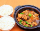 加盟杨铭宇黄焖鸡米饭好不好?杨铭宇黄焖鸡米饭加盟条件是什么?