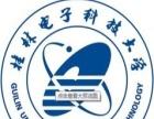 桂林电子科技大学人力资源管理专业介绍