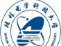 桂林电子科技大学成人教育招生专业