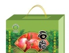 柴鸡蛋箱定做 五谷杂粮礼盒设计 食品彩箱哪家较专业