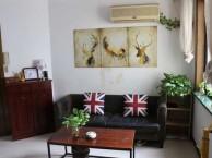 白领大学生 青年公寓,求职客栈 环境舒适,配置齐全,拎包入住