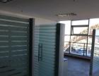 三水大厦精装写字楼80平200平多套出租