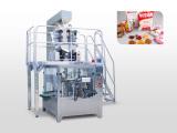 江苏颗粒包装机|温州品牌好的颗粒专用包装机组批售