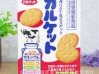 批发婴幼儿食品 日本伊藤维他命牛乳高钙婴儿饼干90g