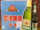 云津啤酒 云津啤酒加盟招商