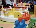 着急转让或合作新开儿童乐园