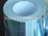 【大量批发】供应导电铝箔胶带 价格较优  铝箔胶带