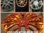 汽车维修美容新技术就找中国奕悦